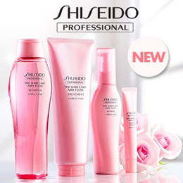 [NEW] Shiseido Professional Airy Flow for Unruly Hair - Shampoo Treatment Refiner Intensive Effector