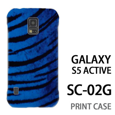 GALAXY S5 Active SC-02G 用『No5 寅柄 青』特殊印刷ケース【 galaxy s5 active SC-02G sc02g SC02G galaxys5 ギャラクシー ギャラクシーs5 アクティブ docomo ケース プリント カバー スマホケース スマホカバー】の画像