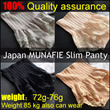 【Buy 20,Pay 1 Shipping Fees Only】[MUNAFIE]Highly Recommend Japan Ladies SLIM PANTY/Waist Trimmer/Make a beautiful woman enjoy your summer/Flatten abdomen/breathable/Slimming underwear