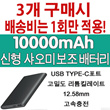 [XIAOMI]10000mAh Portable Battery Pro / Auxiliary Battery / Mini Battery / Xiaomi Battery