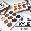 Kylie EyeShadow /Kylie Jenner Shadow 9/12 colors bronze eye shadow disk/KYLIE Christmas Special Edit