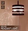 【送料無料】ペンダントライト 木製シェード 天井照明 ランプ 北欧風 おしゃれ###シェードSP5464★###