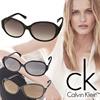 再々入荷! カルバンクライン Calvin Klein サングラス プラスチック ck 紫外線カット UVカット ケース付き