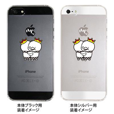 【iPhone5S】【iPhone5】【iPhone5ケース】【カバー】【スマホケース】【クリアケース】【マシュマロキングス】【キャラクター】 ip5-23-mk0029の画像