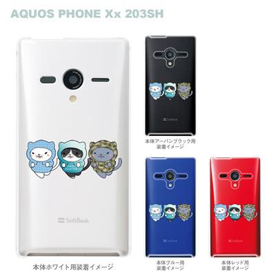 【まゆイヌ】【AQUOS PHONE Xx 203SH】【Soft Bank】【ケース】【カバー】【スマホケース】【クリアケース】【トレーニングねこ】 26-203sh-md0028の画像