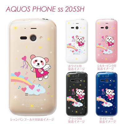 【AQUOS PHONE ss 205SH】【205sh】【Soft Bank】【カバー】【ケース】【スマホケース】【クリアケース】【アニマル】【パンダ】 22-205sh-ca0058の画像