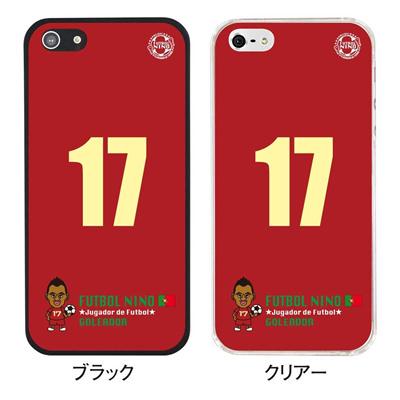 【ポルトガル】【iPhone5S】【iPhone5】【サッカー】【iPhone5ケース】【カバー】【スマホケース】 ip5-10-f-pg03の画像