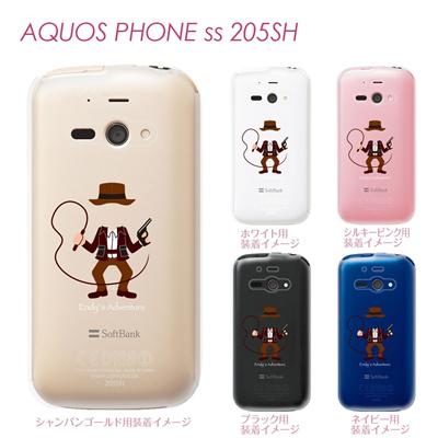 【AQUOS PHONE ss 205SH】【205sh】【Soft Bank】【カバー】【ケース】【スマホケース】【クリアケース】【ユニーク】【MOVIE PARODY】【冒険家】 10-205sh-ca0030の画像