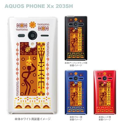 【AQUOS PHONEケース】【203SH】【Soft Bank】【カバー】【スマホケース】【クリアケース】【アフリカンヒーリング】【その他】 09-203sh-af0006の画像