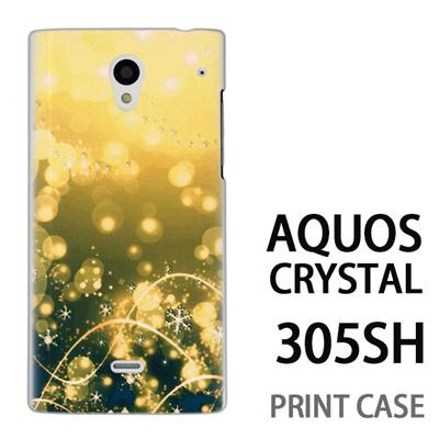 AQUOS CRYSTAL 305SH 用『0111 舞い降りる雪 緑』特殊印刷ケース【 aquos crystal 305sh アクオス クリスタル アクオスクリスタル softbank ケース プリント カバー スマホケース スマホカバー 】の画像