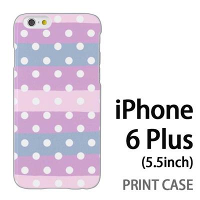 iPhone6 Plus (5.5インチ) 用『0901 斜めドット ボーダー薄紫水ピンク』特殊印刷ケース【 iphone6 plus iphone アイフォン アイフォン6 プラス au docomo softbank Apple ケース プリント カバー スマホケース スマホカバー 】の画像