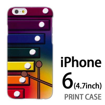 iPhone6 (4.7インチ) 用『No1 X_木琴 虹色背景』特殊印刷ケース【 iphone6 iphone アイフォン アイフォン6 au docomo softbank Apple ケース プリント カバー スマホケース スマホカバー 】の画像