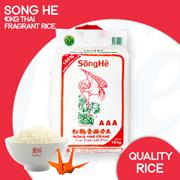 [TSP] SONGHE - 10KG THAI FRAGRANT RICE! | QUALITY RICE