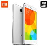 [정품]샤오미 Xiaomi MI 4 휴대폰(5inch)