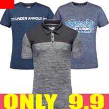 2017★UA! ★ men short/  men T-shirts / men pants  / Hot Deal