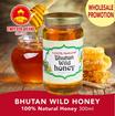 Bhutan Wild Honey/ Shangri-La Mountain Honey Offer!!!