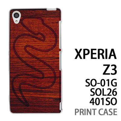 XPERIA Z3 SO-01G SOL26 401SO 用『No2 48』特殊印刷ケース【 xperia z3 so01g so-01g SO01G sol26 401so docomo au softbank エクスペリア エクスペリアz3 ケース プリント カバー スマホケース スマホカバー】の画像