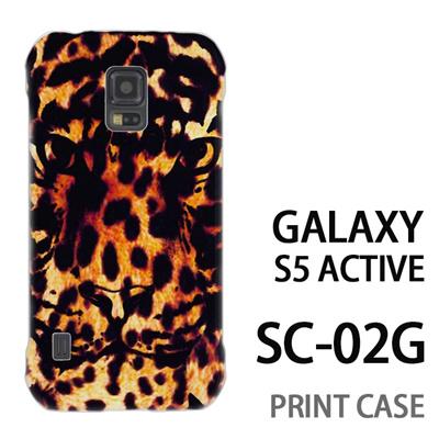 GALAXY S5 Active SC-02G 用『No5 豹柄×タイガー』特殊印刷ケース【 galaxy s5 active SC-02G sc02g SC02G galaxys5 ギャラクシー ギャラクシーs5 アクティブ docomo ケース プリント カバー スマホケース スマホカバー】の画像