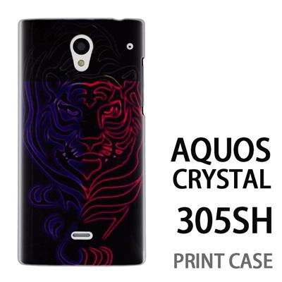 AQUOS CRYSTAL 305SH 用『No5 三色タイガー』特殊印刷ケース【 aquos crystal 305sh アクオス クリスタル アクオスクリスタル softbank ケース プリント カバー スマホケース スマホカバー 】の画像