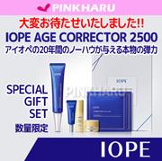 ♥アイオペ[IOPE]大変お待たせいたしました!!アイオペエイジコレクター2500(IOPE AGE CORRECTOR 2500)40ml 。♥。ピンクハル。♥。pinkharu。♥。