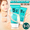 【1+1!!$3.2 GET ONE MORE】LIMITED 1500 PICS!Made In South Korea! Pore Cover BB / Whitening Moisturizing / Illuminating / Natural Ingredients / Safe Anti-wrinkle / Waterproof 【M18】