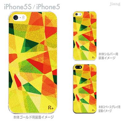 【iPhone5S】【iPhone5】【iPhone5ケース】【カバー】【スマホケース】【クリアケース】【チェック・ボーダー・ドット】【レトロ柄】 06-ip5s-ca0091の画像