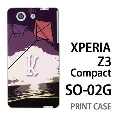XPERIA Z3 Compact SO-02G 用『No1 K 空に上がるタコ』特殊印刷ケース【 xperia z3 compact so-02g so02g SO02G xperiaz3 エクスペリア エクスペリアz3 コンパクト docomo ケース プリント カバー スマホケース スマホカバー】の画像