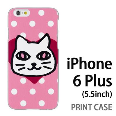 iPhone6 Plus (5.5インチ) 用『0902 猫ハート ドット ピンク白』特殊印刷ケース【 iphone6 plus iphone アイフォン アイフォン6 プラス au docomo softbank Apple ケース プリント カバー スマホケース スマホカバー 】の画像