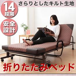 折りたたみベッド シングル キャスター付き マットレス キャスター 手すり 移動 PVCガード(代引不可)【送料無料】