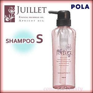 ポーラジュイエシャンプーS300mL[細い髪・やわらかい髪用]POLAJUILLET【RCP】02P30Nov14