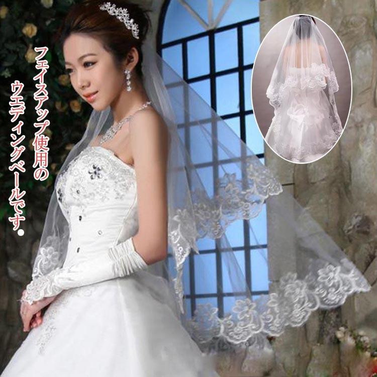 Qoo10ウエディング ベール ホワイト 結婚式・ブライダル・パーティー  上品 綺麗