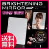 【女優ミラー】【送料無料】LED ブライトニングミラー タッチセンサーで光量調整可能! YLD-2500 単3電池タイプ(別売)