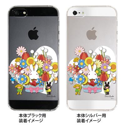 【iPhone5S】【iPhone5】【NAGI】【iPhone5ケース】【カバー】【スマホケース】【クリアケース】【アニマル】【うさぎと花かご】 ip5-24-ng0002の画像