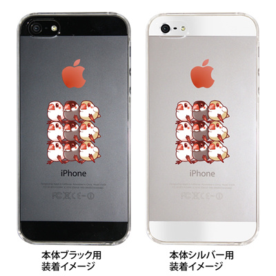 【iPhone5S】【iPhone5】【まゆイヌ】【Clear Arts】【iPhone5ケース】【カバー】【スマホケース】【クリアケース】【文鳥トリオ】 26-ip5-md0008の画像