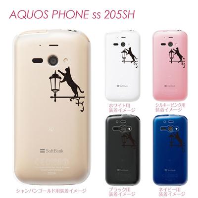 【AQUOS PHONE ss 205SH】【205sh】【Soft Bank】【カバー】【ケース】【スマホケース】【クリアケース】【クリアーアーツ】【ネコ】 22-205sh-ca0085の画像