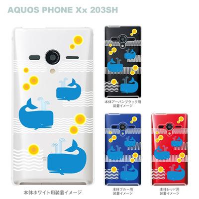 【AQUOS PHONEケース】【203SH】【Soft Bank】【カバー】【スマホケース】【クリアケース】【アニマル】【くじら】 09-203sh-su0003の画像