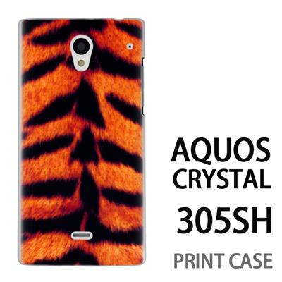 AQUOS CRYSTAL 305SH 用『No5 寅柄 黄』特殊印刷ケース【 aquos crystal 305sh アクオス クリスタル アクオスクリスタル softbank ケース プリント カバー スマホケース スマホカバー 】の画像