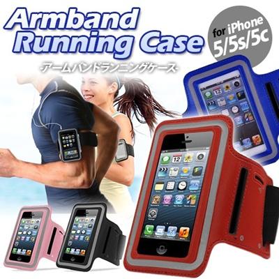 [国内発送/送料無料]iPhone5/5s/5c アームバンド(iPhone5/5s/5c対応・iPod touch対応) ランニングケース スポーツアームバンドの画像