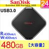 SanDisk Extreme 500 ポータブル SSD 480GB USB3.0 サンディスク SDSSDEXT-480G パッケージ品 宅