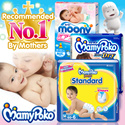 [Unicharm] MAMYPOKO/MOONY/MOONYMAN Baby Diapers: Quality leak-proof fresh-smelling and gentle on the skin/Easy to put on mkaing it convenient and comfortable.