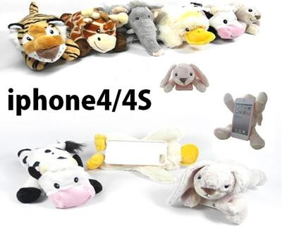 【送料無料】iPhone4/iPhone4S/アニマルカバー/ケース【カバ-/cover/ケース/case】2414の画像