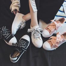 Harajuku sneakers shoes 2018 wild Korean summer cloth shoes white student canvas PUMA sport shoes