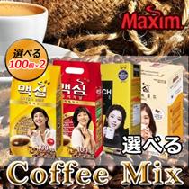 【クーポン利用でマキシムコーヒーが1人前15円】選べる Coffee Mix(100個入×2)FRENCH CAFE。マキシムコーヒーモカ。オリジナル。ホワイトゴールド。送料無料
