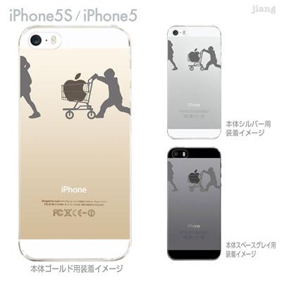 【iPhone5S】【iPhone5】【Clear Arts】【iPhone5sケース】【iPhone5ケース】【スマホケース】【クリア カバー】【クリアケース】【ハードケース】【着せ替え】【クリアーアーツ】【子供シルエット】【はじめてのおつかい】 01-ip5s-zes013の画像