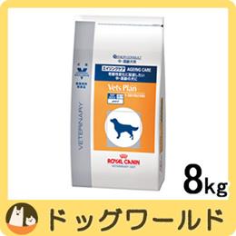 ロイヤルカナン ベッツプラン 犬用 準療法食 エイジングケア 8kg