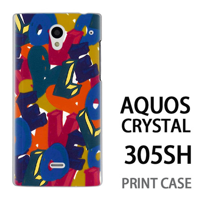 AQUOS CRYSTAL 305SH 用『0112 トロピカルLOVE 黄』特殊印刷ケース【 aquos crystal 305sh アクオス クリスタル アクオスクリスタル softbank ケース プリント カバー スマホケース スマホカバー 】の画像