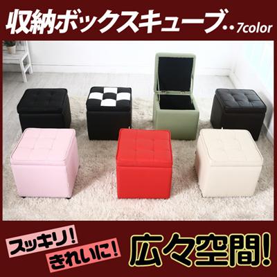 ボックス型スツール /収納スツール/カバン 雑誌 メイク道具 おもちゃ箱 簡易収納 椅子 イス オットマン 収納家具 m091688の画像