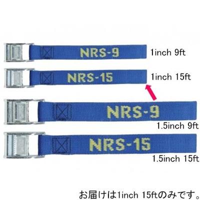 エヌアールエス(NRS) Heavy Duty Strap 1inch 15ft NR13A000000032 【カヌー カヤック タイダウン ストラップ】の画像