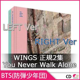 送料無料【3次予約】 BTS(防弾少年団)WINGS 正規2集 You Never Walk Alone バージョン選択可能!【発売2月13日】【3月初発送】