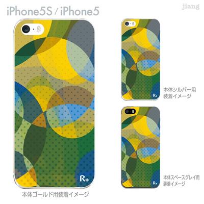 【iPhone5S】【iPhone5】【iPhone5ケース】【カバー】【スマホケース】【クリアケース】【チェック・ボーダー・ドット】【レトロ柄】 06-ip5s-ca0094の画像